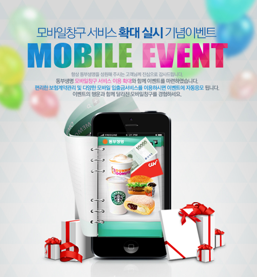 ����� event